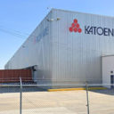Katoen Natie Norfolk to Expand Local Freight Distribution Center